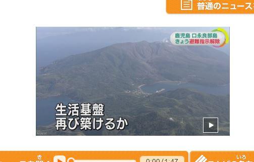 News web easy NHK guide 6