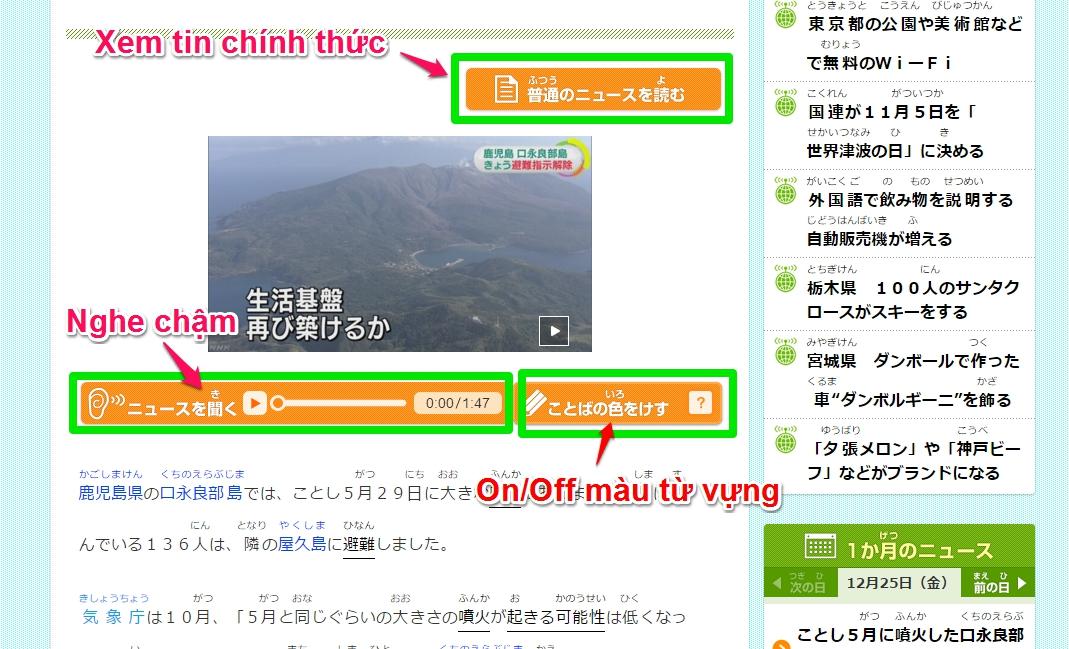 News web easy NHK guide