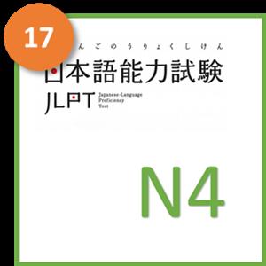 Luyen thi tong hop N4 17