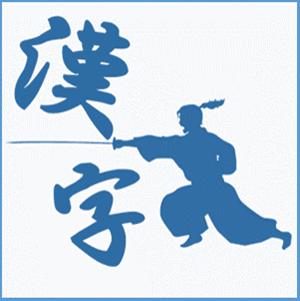 Series Kanji trung cap