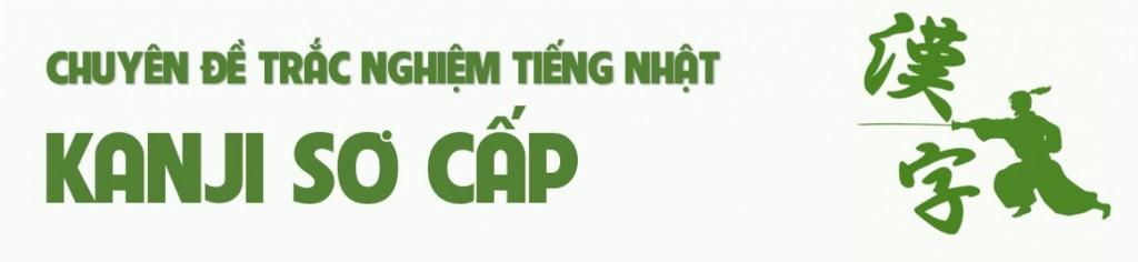 kanji-so-cap-banner