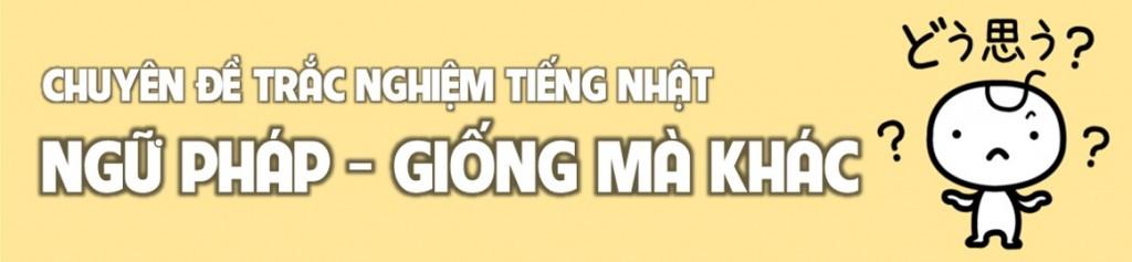 ngu-phap-giong-ma-khac
