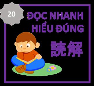 DNHD 20