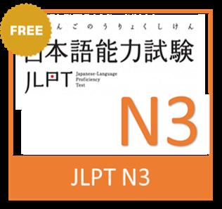JLPT N3 free