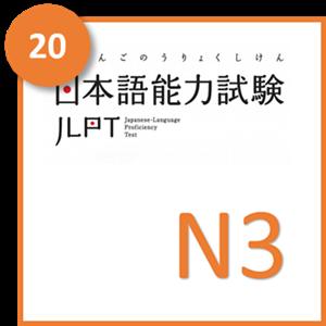 Luyen thi tong hop N3 - 20