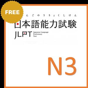 Luyen thi tong hop N3 - free