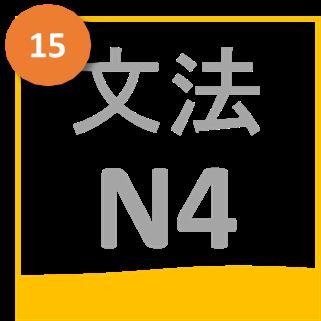 Gram-N4-15
