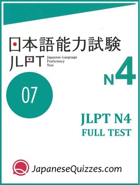Thi thu JLPT N4 07