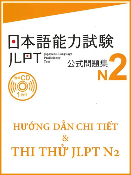 Thi thu JLPT N2
