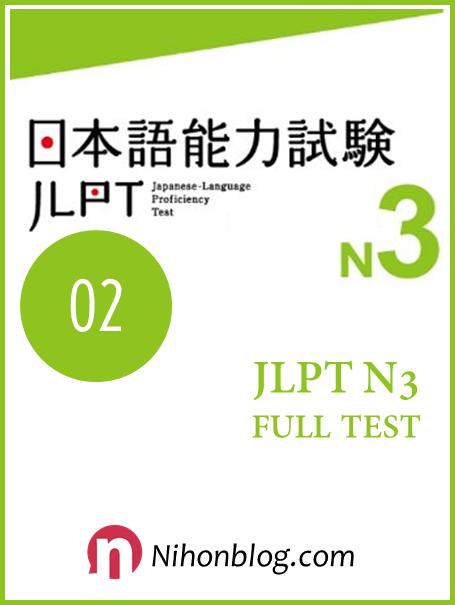 Thi thu JLPT N3 02