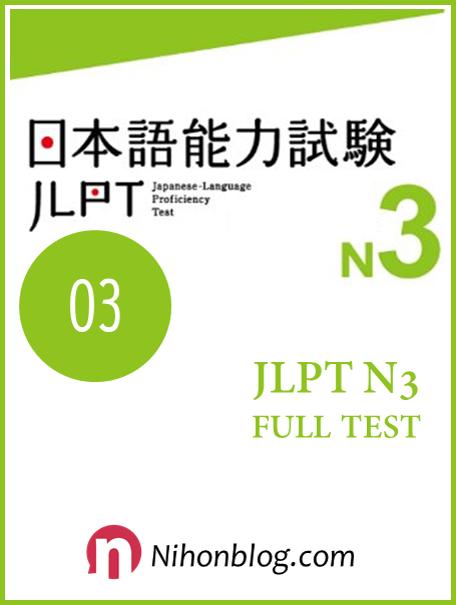 Thi thu JLPT N3 03