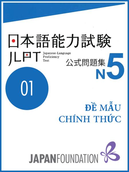 Thi thu JLPT N5 01