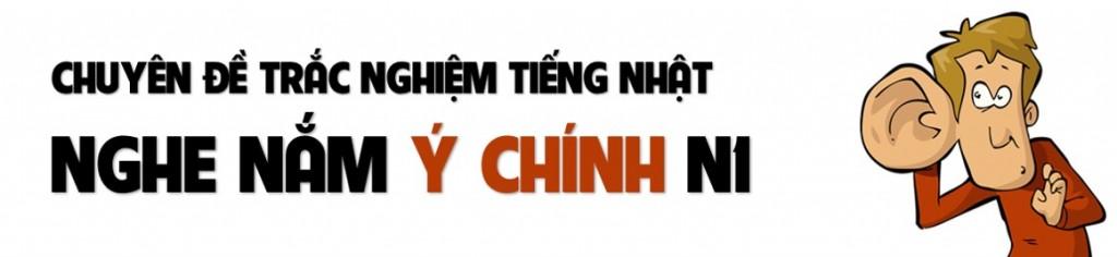nghe-nam-y-chinh-n1