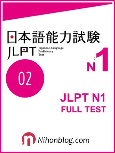 Thi thu JLPT N1 02