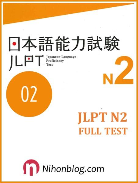 Thi thu JLPT N2 02