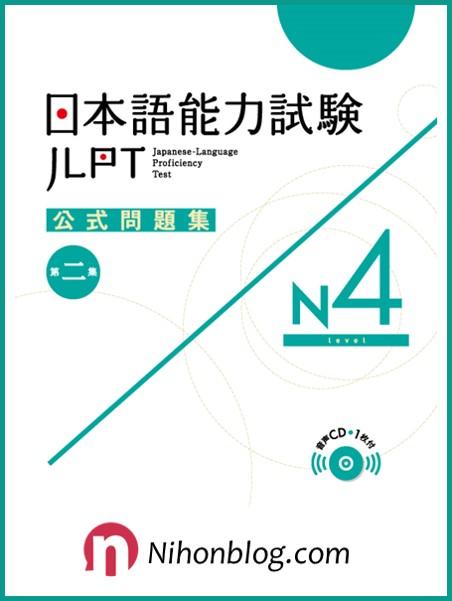Thi thu JLPT N4 vol.2