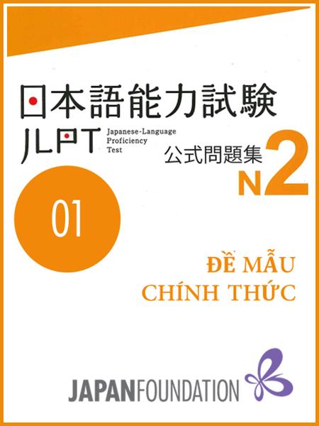 Thi thu JLPT N2 01