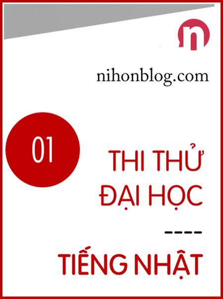 Thi thu dai hoc tieng nhat 01
