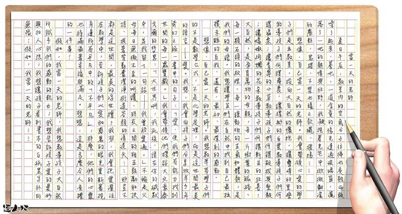 sakubun nihonblog