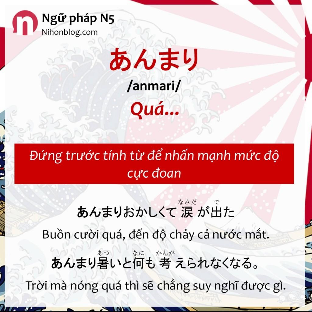 01-anmari-qua-ngu-phap-n5