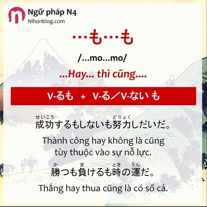 03-mo-mo-cung