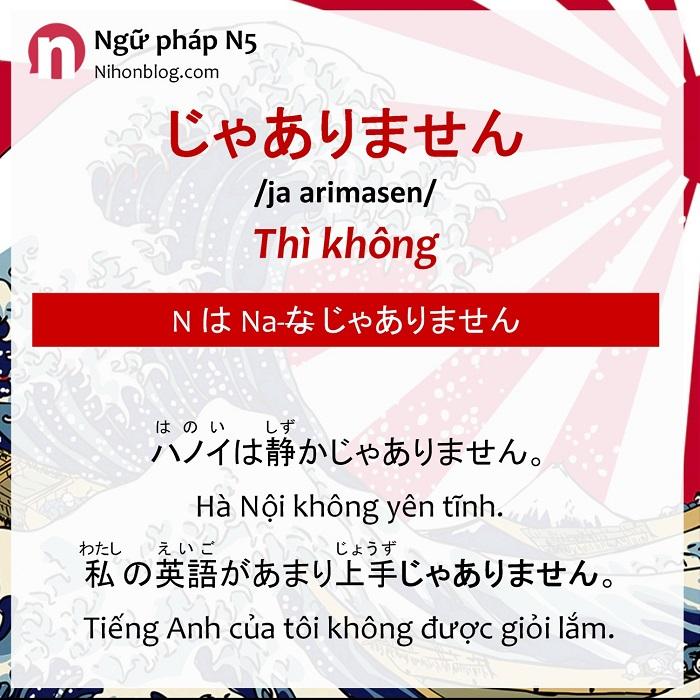05-jaarimasen-thi-khong