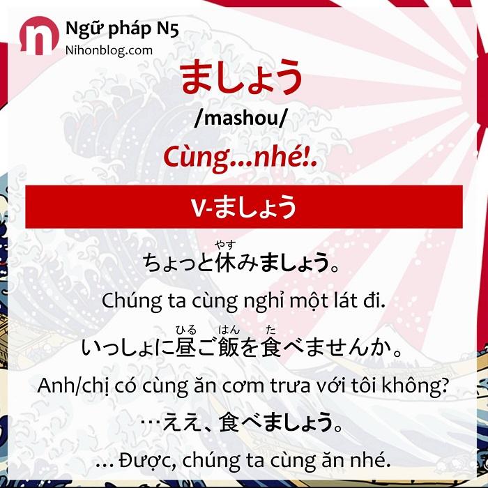 07-mashou-cung-nhe