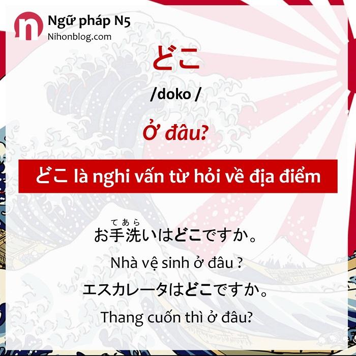 12-kodo-o-dau