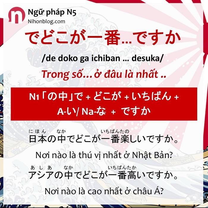 15-de-doko-ga-ichiban-desuka