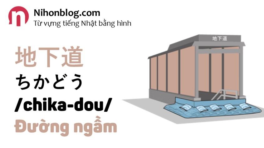 chikadou-duong-ngam