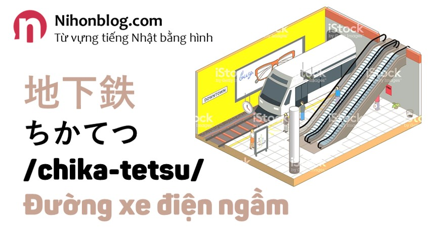 chikatetsu-tau-dien-ngam