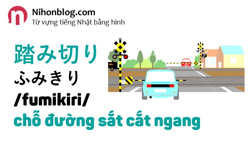 fumikiri-cho-duong-sat-cat-ngang