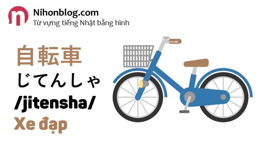 jitensha-xe-dap