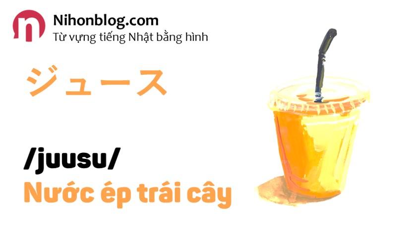 juusu-nuoc-ep-trai-cay