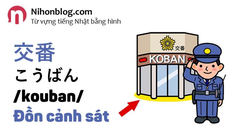 kouban-don-canh-sat