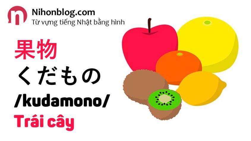 kudamono-trai-cay