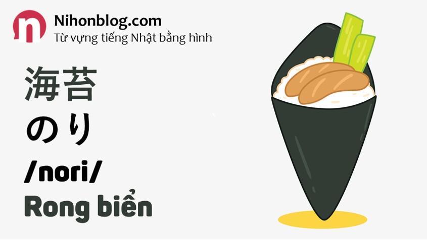 nori-rong-bien