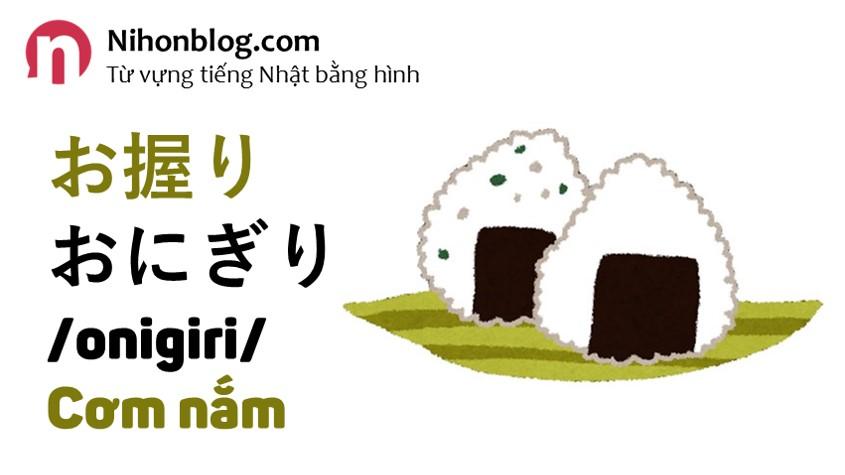 onigiri-com-nam