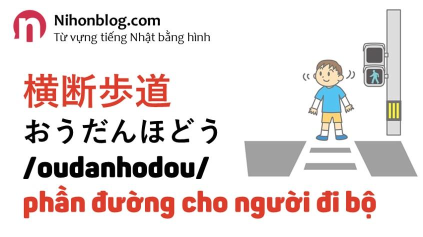 oudanhodou-duong-cho-nguoi-di-bo