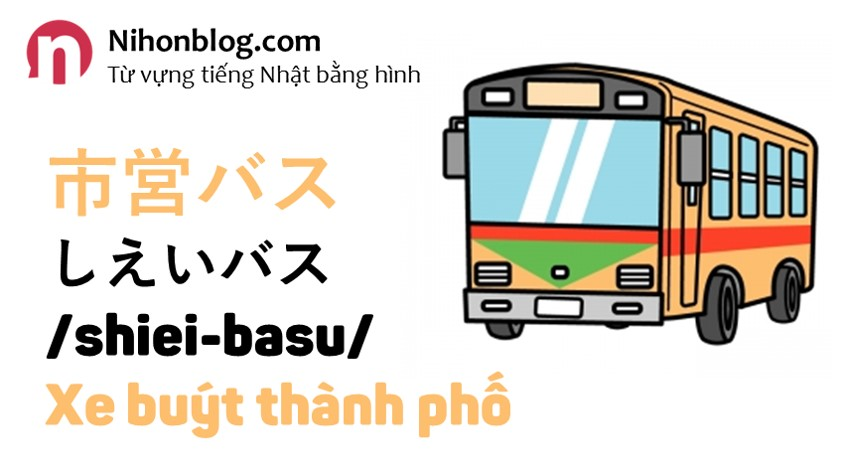 shiei-basu-xe-buyt-thanh-pho