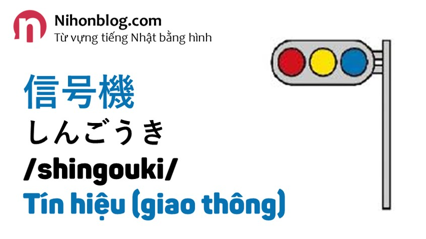 shingouki-tin-hieu-giao-thong