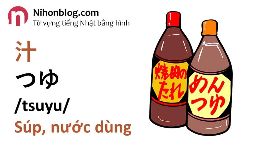 tsuyu-sup-nuoc-dung
