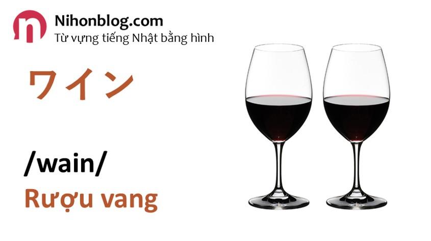 wain-ruou-vang